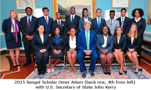 2015 Rangel Scholar Omer Adam (back-row, 4th from left) with U.S. Secretary of State John Kerry