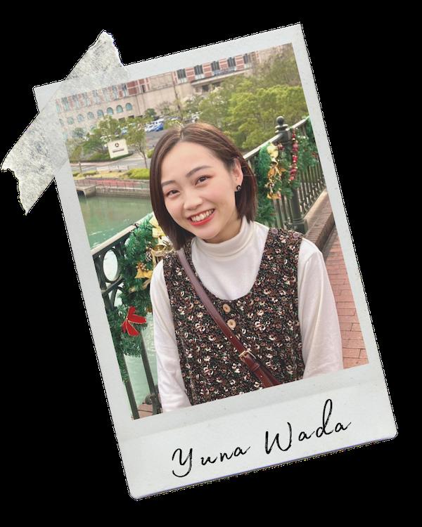 Yuna Wada